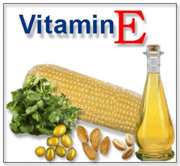 Дефицит витамина E может привести к повреждению головного мозга