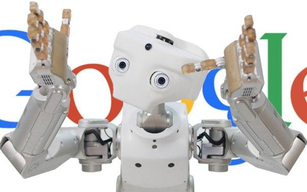 Google разрабатывает собственные «законы робототехники»