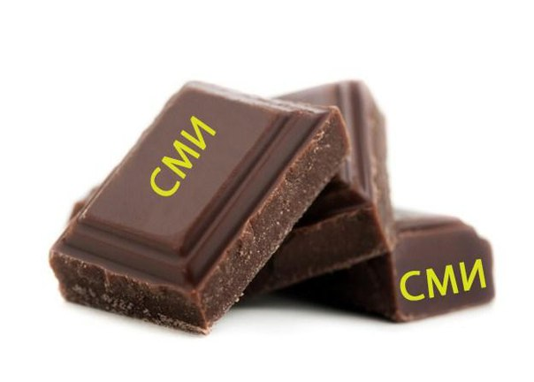 Ешь шоколад и худеешь - а вот и нет